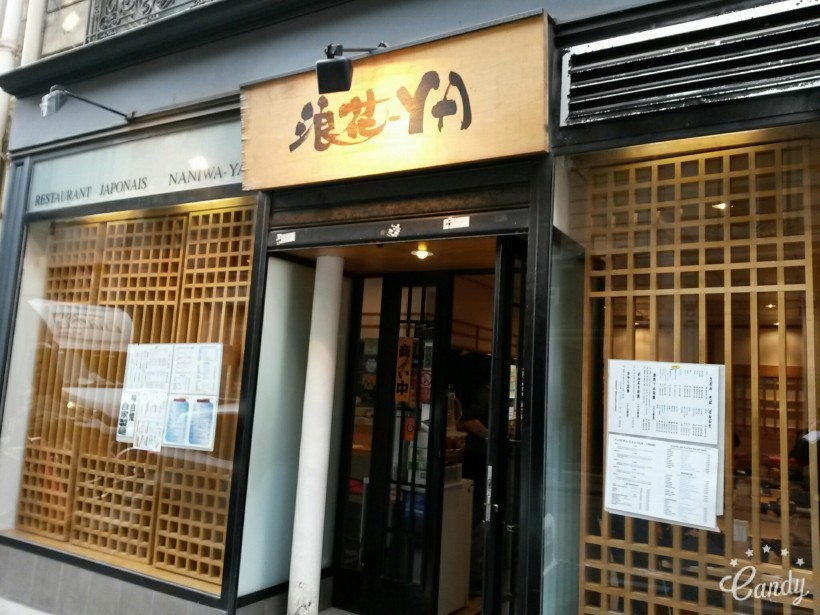 Restaurant Naniwa-Ya
